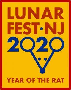 LFNJ 2020 Logo Border